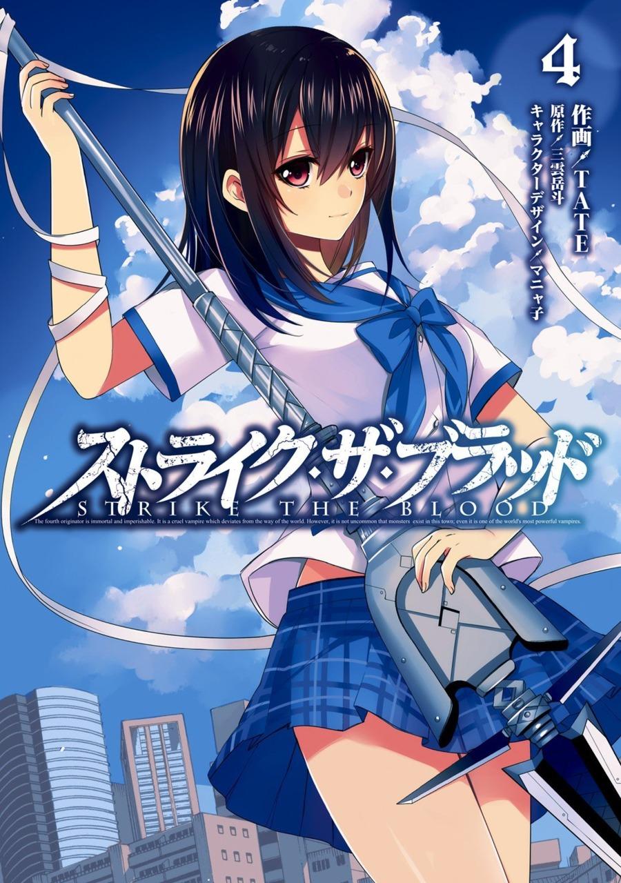 Manga Volume 4   Strike The Blood Wiki   FANDOM powered by ...