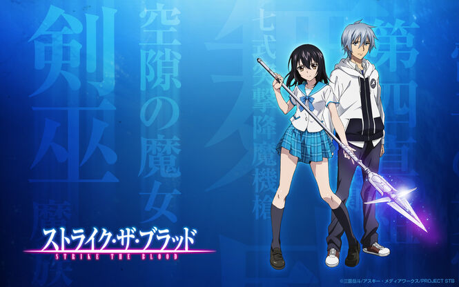 Strike-the-blood-WallPaper