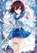 Light Novel Vol 15