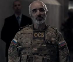 Capt. FSB