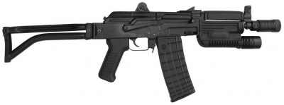 Arsenal ar m4 f