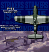 P-51 (2P)
