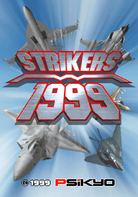 Strikers 1999 Title Screen