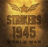 Strikers1945WWLogo
