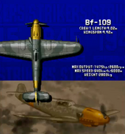 Bf 109 (Arcade)