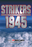 Strikers 1945 Title Screen (Switch)