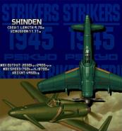 J7W Shinden (2P)