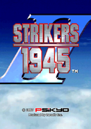 Strikers 1945 II Title Screen (Switch)