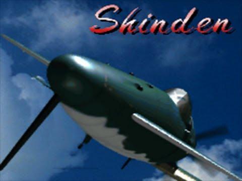 File:SHinden.jpg