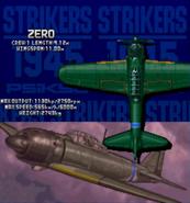 Zero Fighter (2P)