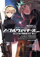 506th Noble Witches light novel cover 6