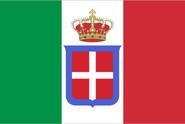 Romagna Navel Flag