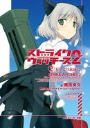 Strike Witches 2 cover 2