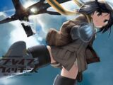 """Brave Witches Episode 3, """"The 502nd Joint Fighter Wing"""""""