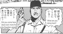 Gaman Abdel Nasser revolver