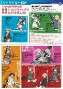 Oizumi pachi-slot pamphlet 18-19