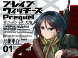 Brave Witches Prequel: The Vast Land of Orussia