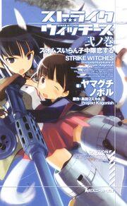 Novel2cover