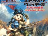 Strike Witches: The Witches of Africa