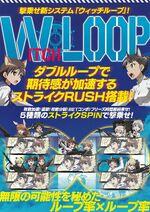 Oizumi pachi-slot pamphlet 2-3