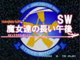 Strike Witches STG