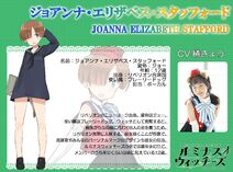 Joanna Elizabeth Stafford official character profile infos