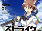 Strike Witches: The 501st Joint Fighter Wing