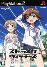 Strike Witches: What I Can Do Along With You - A Little Peaceful Days