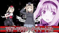 「連盟空軍航空魔法音楽隊 ルミナスウィッチーズ」」始動!PV第2弾