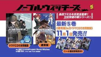 Noble Witches LN & Brave Witches Prequel LN PV