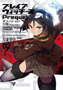 Brave Witches Prequel manga cover 2 Naoe