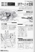 Strike Witches fanbook 2 Duchy of Romangna Locations page 1