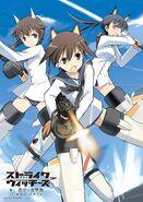 Blitz in the Blue Sky - New Commander Struggles! LE poster