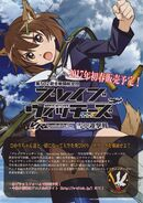 Brave Witches VR promotional art 2