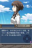 Blitz in the Blue Sky - New Commander Struggles! gameplay 1