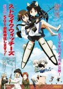 Strike Witches 501 Butai Hasshin Shimasu! Movie anime 2