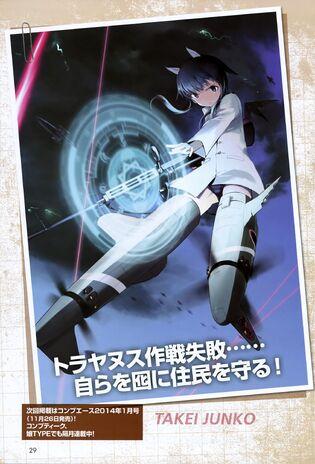 File:Takei Scan 2.jpg