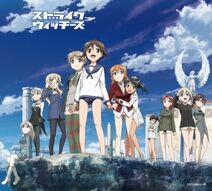 Strike Witches Complete Himeuta Box