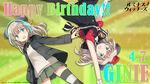 Virginia Robertson birthday
