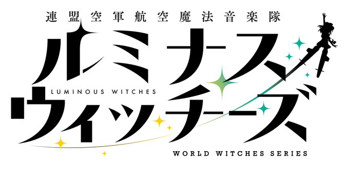 Luminous witches logo