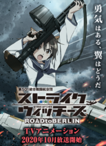 Road to Berlin promo poster