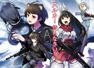 Neuroi Witch, Haruka, Tomoko, Elma and Elizabeth