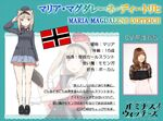 Maria Magdalene Dietrich official character profile infos updated
