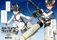 Strike Witches The 501st Joint Fighter Wing manga art 1 1+2