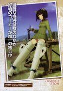 Etou Toshiko Scan 2