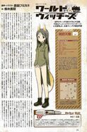 Suwa Amaki Scan 1
