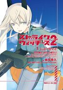 Strike Witches 2 cover 1