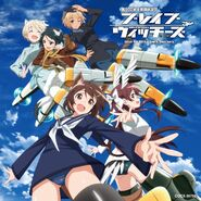 Brave Witches Ending Theme Collection