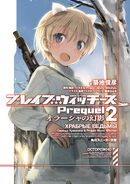 Brave Witches Prequel cover 2 Nikka