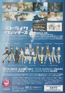 Strike Witches OVA DVD rear